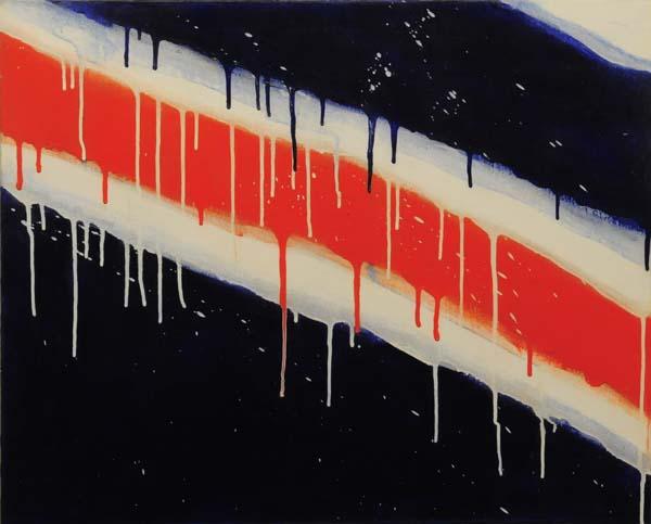 Serge LEMOYNE - Sans titre (1975)