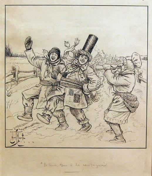 Le Mardi-gras à la campagne (1922) - Edmond Massicotte
