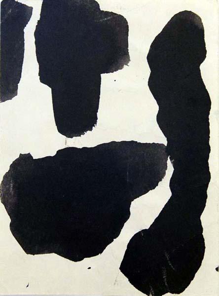 Guido MOLINARI - Ensemble de 8 encres Abstraction (suite # 8) c. 1958