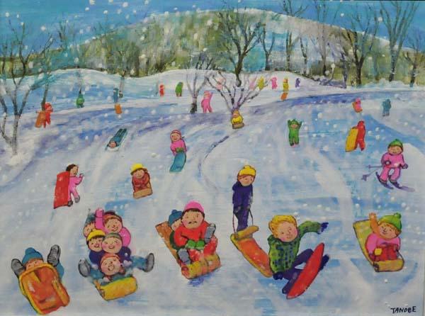 Miyuki TANOBE - Un après-midi de Noël sur le Mont-Royal (1978)