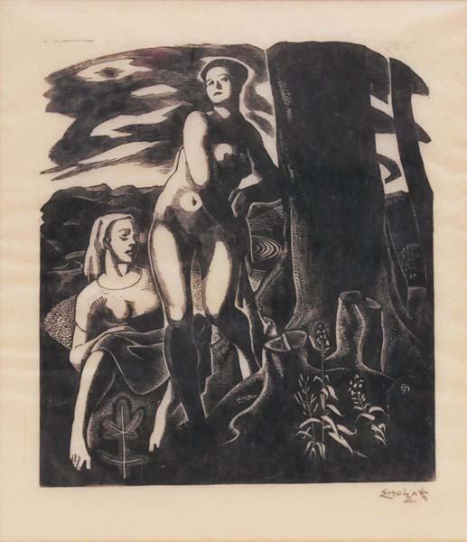 Edwin HOLGATE - Bathers (c. 1932)